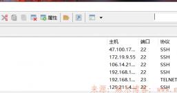 如何安装服务器管理面板