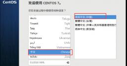 使用VM虚拟机安装centos7.5并安装宝塔面板实现本地搭建测试网站