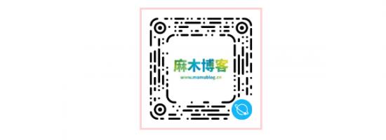 QQ小程序通知消息的推送