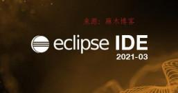 windwos10安装Eclipse,JDK下载及安装!