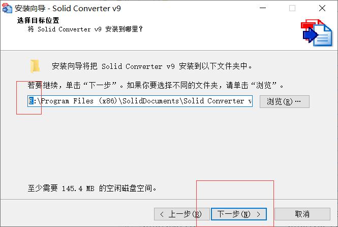 PDF转换器安装教程 PDF转换器资源 第3张