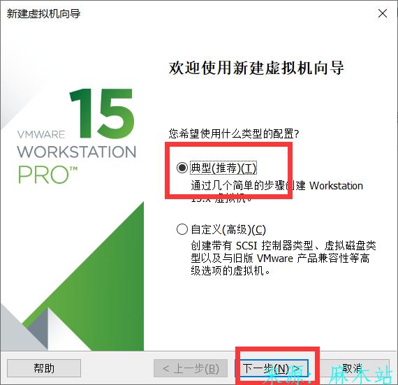 VM虚拟机快速创建系统方法 VM虚拟机快速创建 第2张