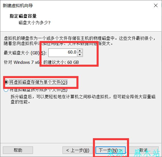VM虚拟机快速创建系统方法 VM虚拟机快速创建 第6张