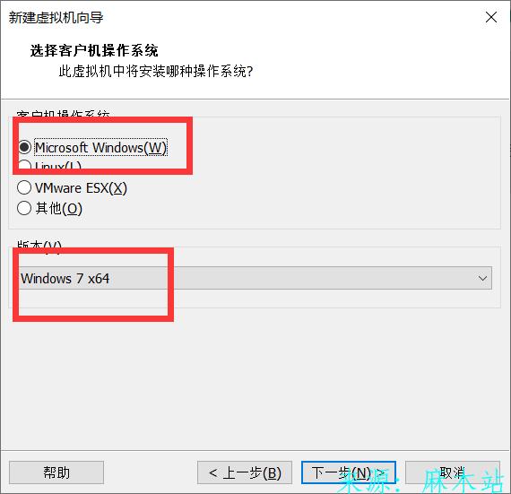 VM虚拟机快速创建系统方法 VM虚拟机快速创建 第4张
