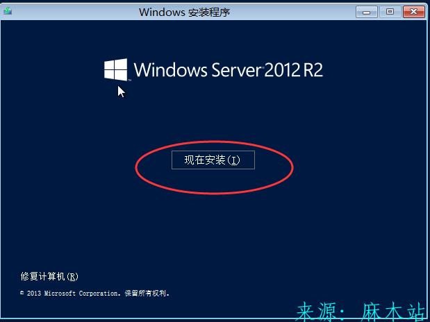 VM虚拟机快速创建系统方法 VM虚拟机快速创建 第21张
