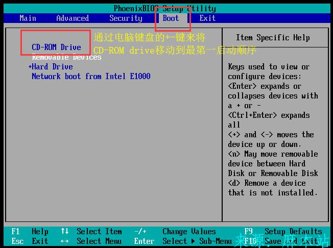 VM虚拟机快速创建系统方法 VM虚拟机快速创建 第18张