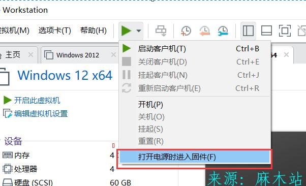 VM虚拟机快速创建系统方法 VM虚拟机快速创建 第17张