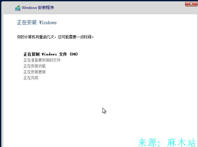 VM虚拟机快速创建系统方法 VM虚拟机快速创建 第27张