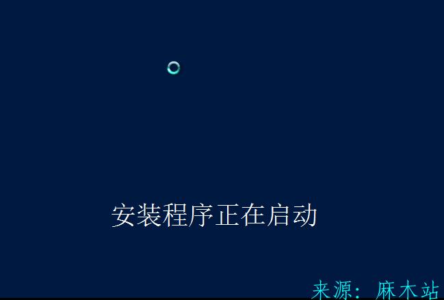 VM虚拟机快速创建系统方法 VM虚拟机快速创建 第22张