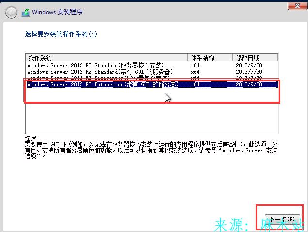 VM虚拟机快速创建系统方法 VM虚拟机快速创建 第23张