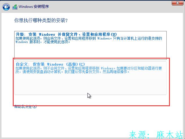 VM虚拟机快速创建系统方法 VM虚拟机快速创建 第25张