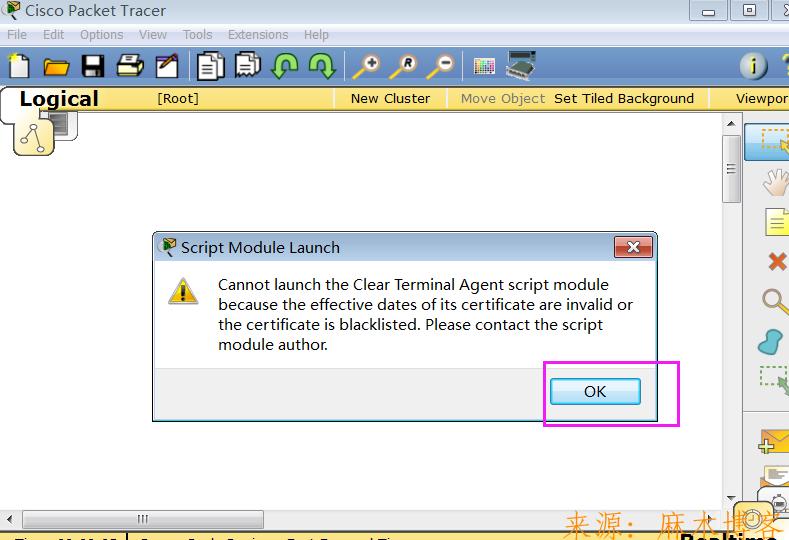 思科模拟器6.0软件安装教程 第12张