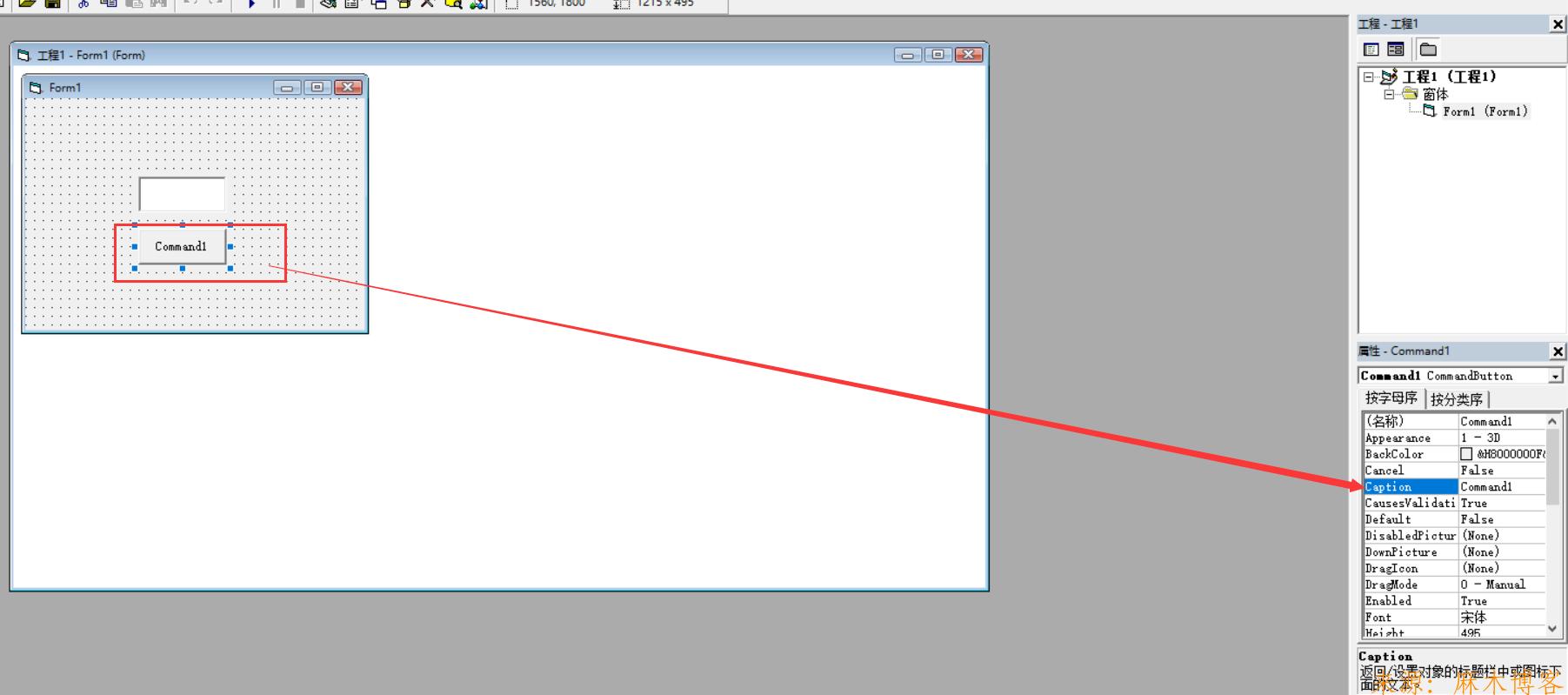 """如何用vb制作""""简单""""的表白软件 vb6.0表白软件制作 第3张"""