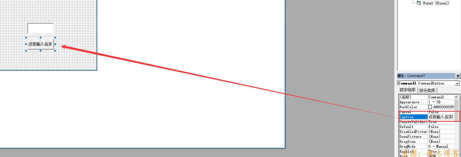 """如何用vb制作""""简单""""的表白软件 vb6.0表白软件制作 第4张"""