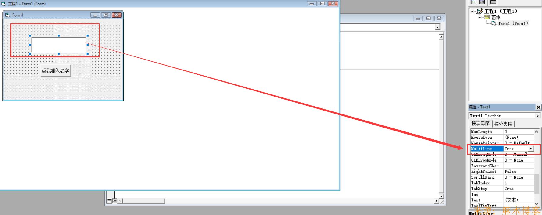 """如何用vb制作""""简单""""的表白软件 vb6.0表白软件制作 第11张"""