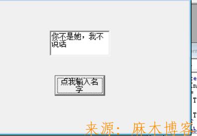 """如何用vb制作""""简单""""的表白软件 vb6.0表白软件制作 第12张"""