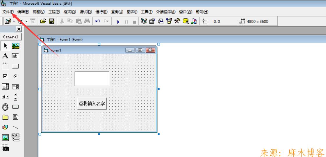"""如何用vb制作""""简单""""的表白软件 vb6.0表白软件制作 第13张"""