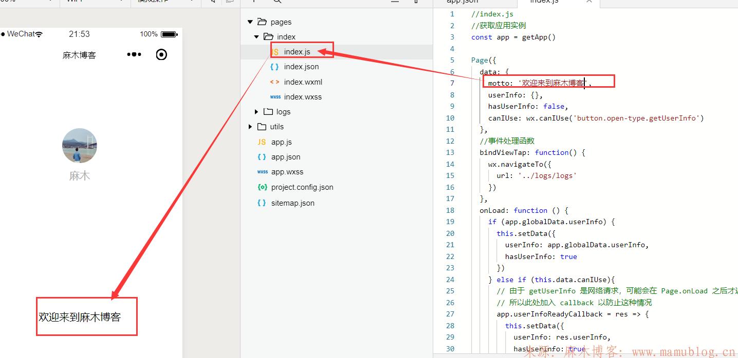 微信小程序-简单修改小程序,实现主页顶栏标题及标题自定义文字 小程序顶栏标题及标题 第5张