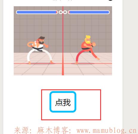 微信小程序-显示图片并添加按钮加跳转 显示图片并添加按钮加跳转 第10张
