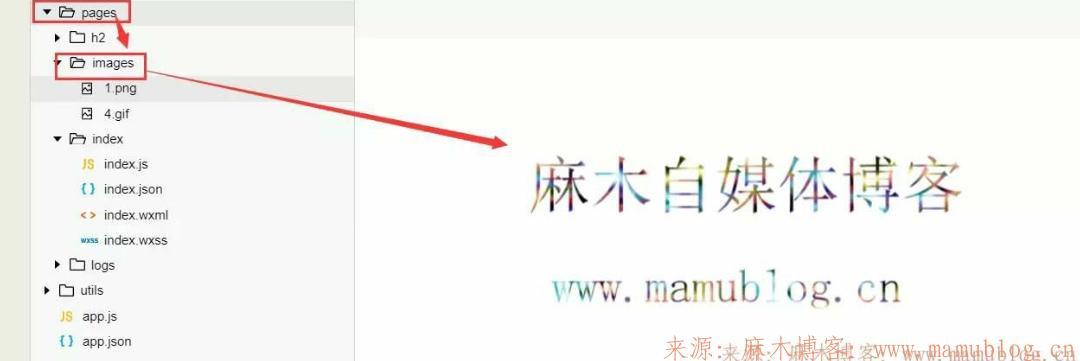 微信小程序-显示图片并添加按钮加跳转 显示图片并添加按钮加跳转 第6张
