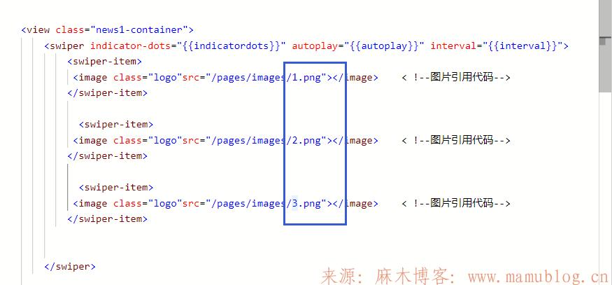 微信小程序-自动播放图片实现轮播图 微信小程序幻灯片 微信小程序自动播放图片 第14张