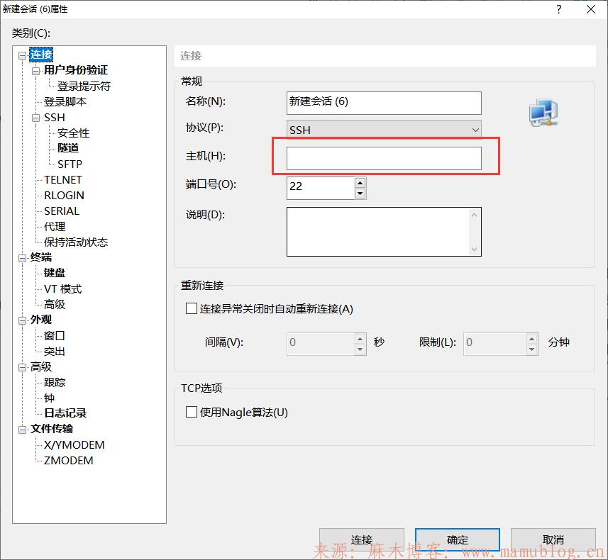 如何安装服务器管理面板 如何安装服务器面板 如何安装宝塔面板 如何安装运维面板 第3张