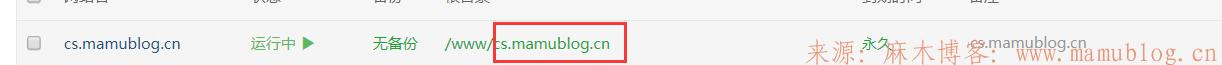如何搭建一个属于自己的Z-blog博客网站 搭建Z-blog网站 第6张