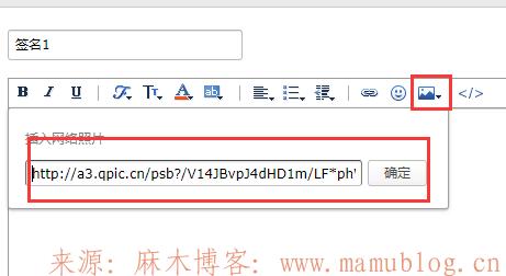 """如何在邮箱实现每次点击 """"写信""""自动填入自定义内容 邮箱设置默认个性签名 第5张"""