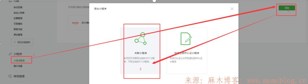 微信公众号简单设计及各功能实现的一些讲解 微信公众号设计及讲解 第12张