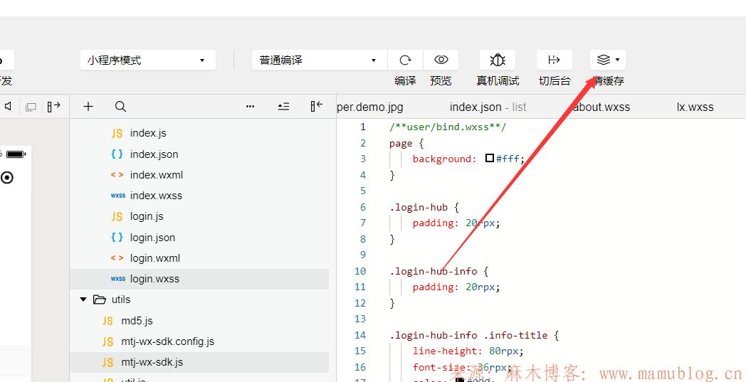 Zblog如何使用PHP插件搭建微信小程序-从0到100完整教程  第21张
