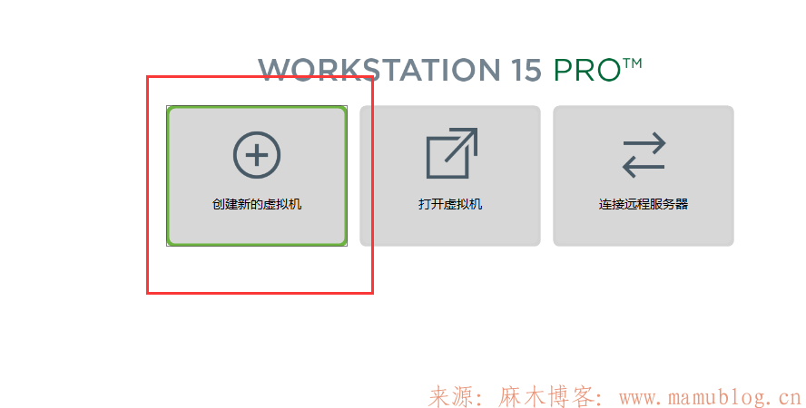 使用VM虚拟机安装centos7.5并安装宝塔面板实现本地搭建测试网站 虚拟机搭建本地测试网站 第1张