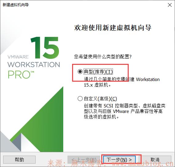 使用VM虚拟机安装centos7.5并安装宝塔面板实现本地搭建测试网站 虚拟机搭建本地测试网站 第2张