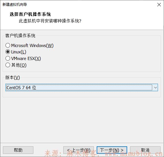 使用VM虚拟机安装centos7.5并安装宝塔面板实现本地搭建测试网站 虚拟机搭建本地测试网站 第4张