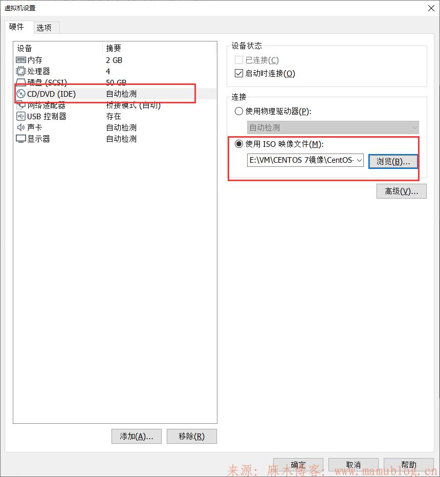 使用VM虚拟机安装centos7.5并安装宝塔面板实现本地搭建测试网站 虚拟机搭建本地测试网站 第8张