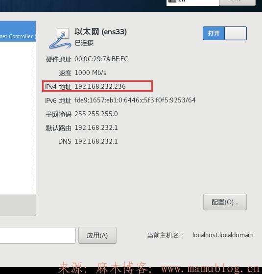 使用VM虚拟机安装centos7.5并安装宝塔面板实现本地搭建测试网站 虚拟机搭建本地测试网站 第13张
