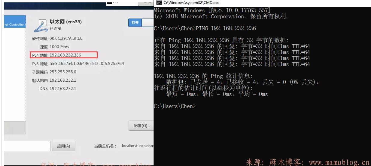 使用VM虚拟机安装centos7.5并安装宝塔面板实现本地搭建测试网站 虚拟机搭建本地测试网站 第19张