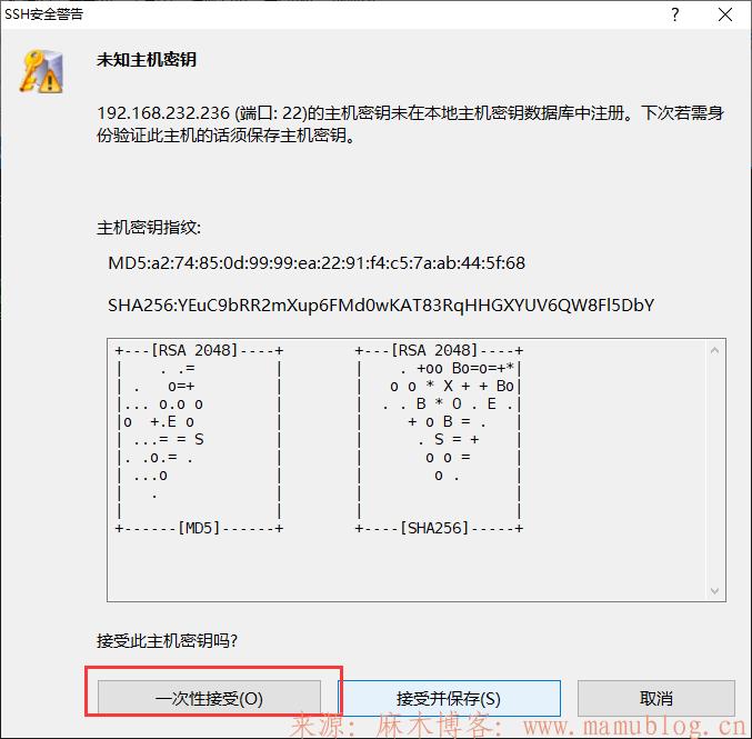 使用VM虚拟机安装centos7.5并安装宝塔面板实现本地搭建测试网站 虚拟机搭建本地测试网站 第22张