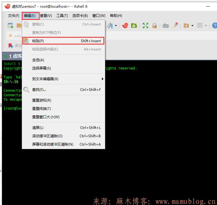 使用VM虚拟机安装centos7.5并安装宝塔面板实现本地搭建测试网站 虚拟机搭建本地测试网站 第29张