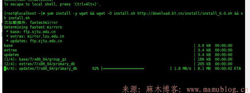 使用VM虚拟机安装centos7.5并安装宝塔面板实现本地搭建测试网站 虚拟机搭建本地测试网站 第31张