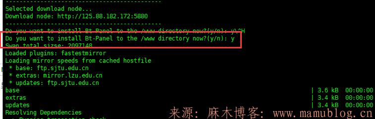 使用VM虚拟机安装centos7.5并安装宝塔面板实现本地搭建测试网站 虚拟机搭建本地测试网站 第32张