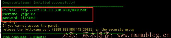 使用VM虚拟机安装centos7.5并安装宝塔面板实现本地搭建测试网站 虚拟机搭建本地测试网站 第33张