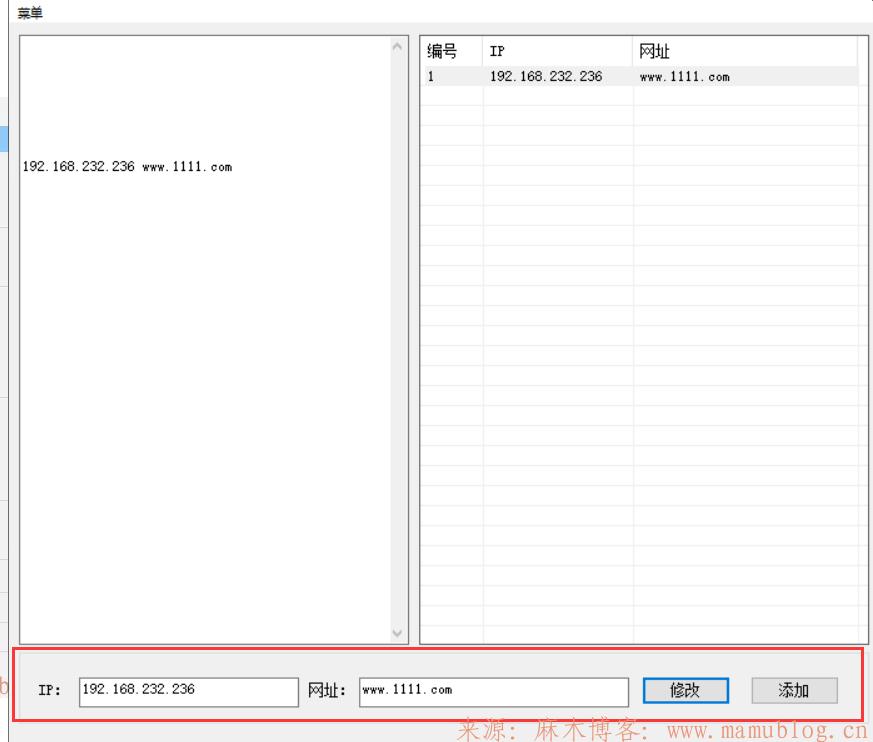 使用VM虚拟机安装centos7.5并安装宝塔面板实现本地搭建测试网站 虚拟机搭建本地测试网站 第38张