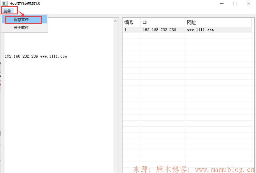 使用VM虚拟机安装centos7.5并安装宝塔面板实现本地搭建测试网站 虚拟机搭建本地测试网站 第39张