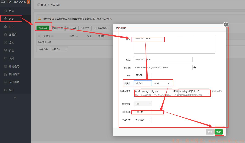 使用VM虚拟机安装centos7.5并安装宝塔面板实现本地搭建测试网站 虚拟机搭建本地测试网站 第40张