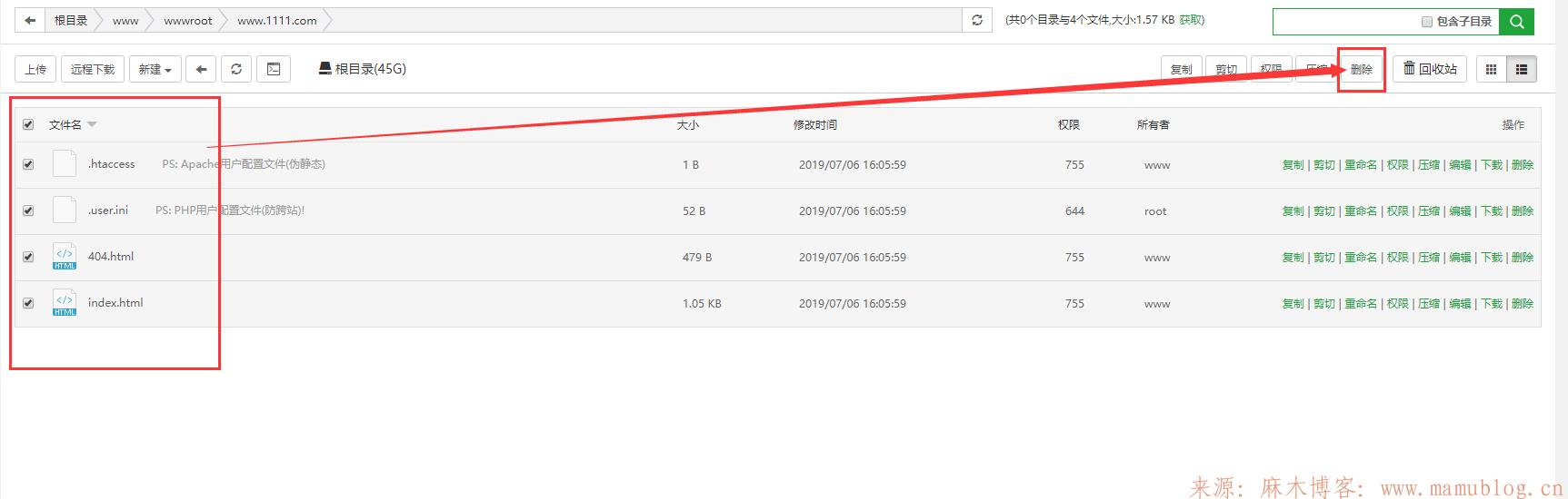 使用VM虚拟机安装centos7.5并安装宝塔面板实现本地搭建测试网站 虚拟机搭建本地测试网站 第42张