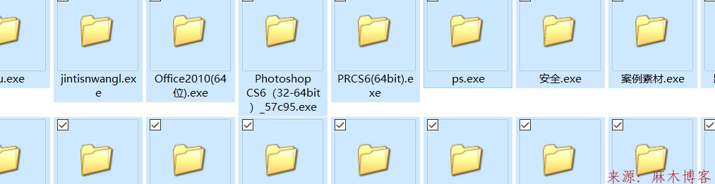 隐藏U盘文件的病毒解决办法