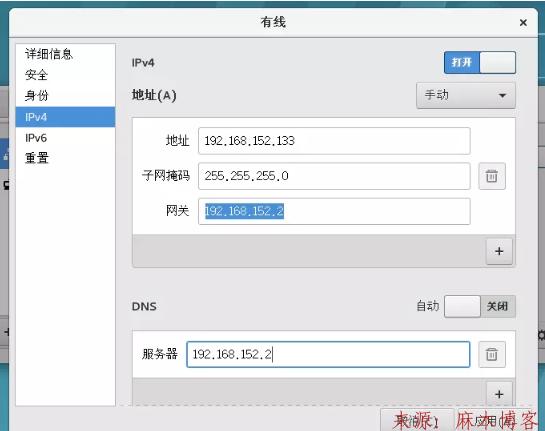 Linux安装BIND服务及配置主/从DNS服务器/缓存服务器第16张-麻木博客