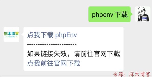 安利phpEnv,用于本地开发测试的网站搭建环境集成神器