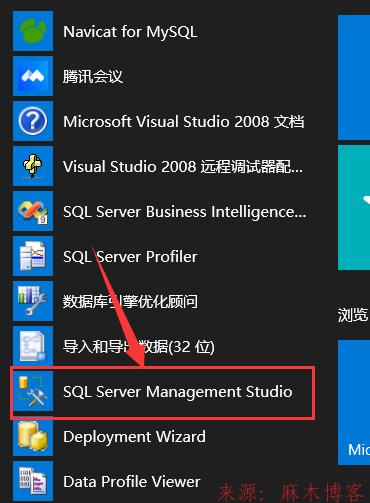 SQL Server2008-创建数据库的两种方法-入门级