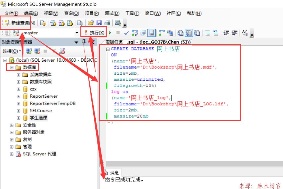SQL-server数据库几个实用SQL语句